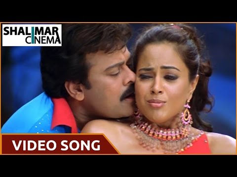 Jai Chiranjeeva Movie || Ko Kokodi Video Song || Chiranjeevi, Sameera Reddy Hd 1080p