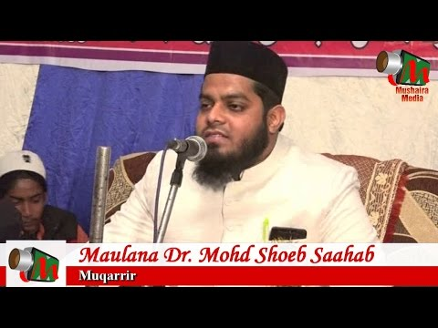 TAQREER Maulana Dr Mohd Shoeb Sb, Jalsa Nazirpura Bahraich 2016, Org FAISAL SARDAR, Mushaira Media