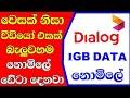 Dialog 1GB Data Free - Android Lk