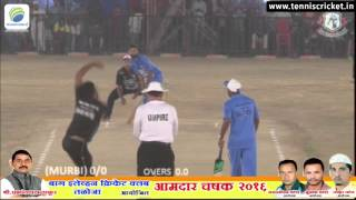 Omkar Patil Smash 25 Runs in First Over Taloja Night