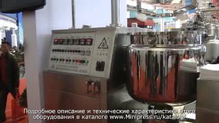 Фармацевтическое оборудование для производства мазей и кремов www.MiniPress.ru(http://www.Minipress.ru Профессиональные консультации в выборе любого фармацевтического оборудования. Большой катал..., 2013-06-19T00:51:36.000Z)
