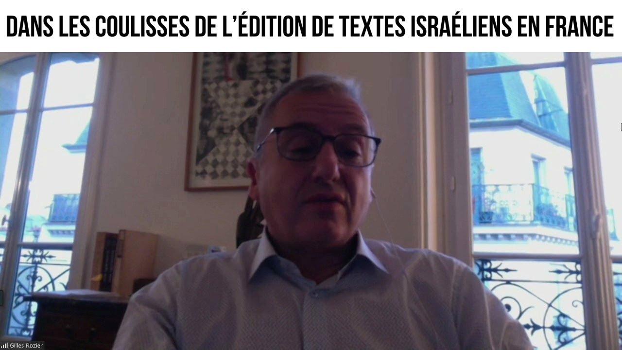 Dans les coulisses de l'édition de textes israéliens en Fran - En marge de l'actualité du 25 février