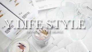 【IKEA】収納グッズや生活雑貨、今ハマっているもの♡