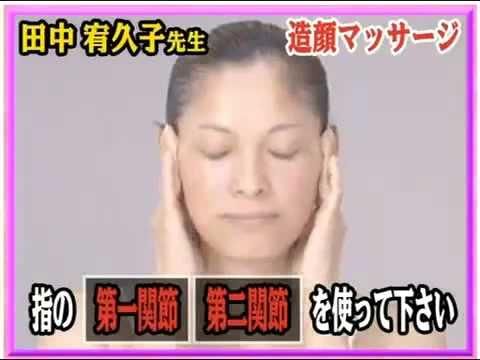 Шаг 5 Подтягиваем лицо и щеки