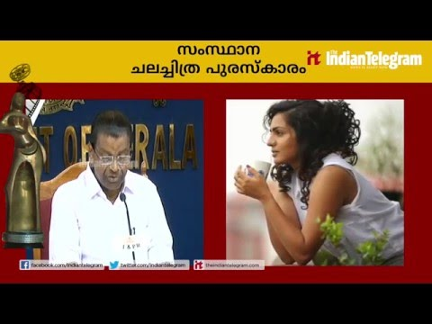 Thiruvanchoor announcing state film award 2015