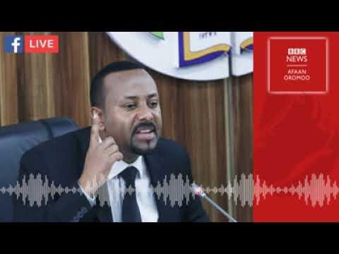 Download R-BBC News Afaan Oromo Monday|February 03 2020|Oduu Afaan Oromoo Wixataa|BBC Afaan Oromo news