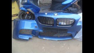 Ремонт пластика.Бампер BMW M5.
