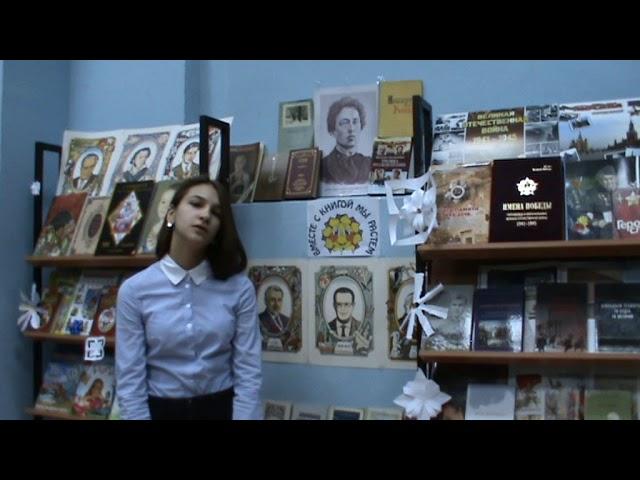 Изображение предпросмотра прочтения – АлинаЕлистратова читает отрывок изпроизведения «На поле Куликовом» А.А.Блока