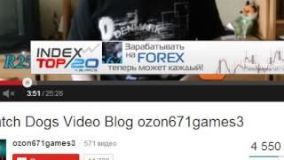 Видеоурок:как правильно смотреть видео озона