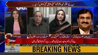 Shehbaz Sharif Khamosh kyun hain? Janie PMLN Leader Saira Afzal Tarrar se