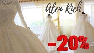"-20% в свадебном салоне ""Alen Rich"""