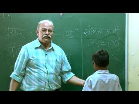 Dr.H.C.Verma teaching Celsius and Fahrenheit Scales.