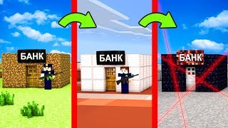 HOW SUPER BANK CHANGED IN MINECRAFT! NOOB AGAINST THE BANK - EVOLUTION AND TROLLING NOOB PROTECTION