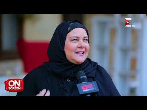 On Screen - لقاء خاص مع الفنانة دلال عبد العزيز من كواليس مسلسل سابع جار  - نشر قبل 20 ساعة