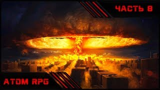 Atom RPG   Полное прохождение   Часть 8
