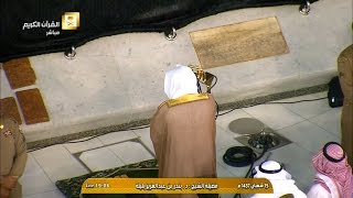 صلاة المغرب الأحد 15 -8- 1437 : الشيخ بندر بليلة