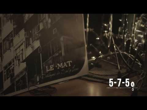 (HD) LE-MAT / 5-7-5 : AMPLIFICADO (MONTERREY, MEXICO)