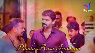 26 Years Of Vijayism || A Tribute To Our Thalapathy || Whatsapp Status Tamil