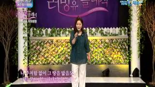 The winner takes it all[Mamma Mia OST] 외 3곡,,뮤지컬 배우 이태원 교수 - 러빙유 1회