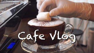 [Eng] Cafe Vlog? | 카페사장 커플 브이로…