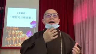 Ti-Ratana E-Wesak Celebration 2020 - Mandarin Dhamma Talk by Ven Fa Zhi