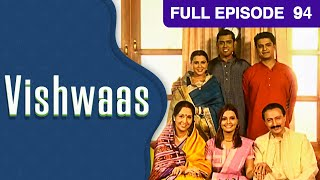Vishwaas | Hindi TV Serial | Full Episode 94 | Zee TV