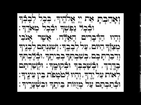 Shema reading (Part 1) Sephardi (Moroccan) Nusach