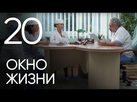 СССР в 20-30-е годы - great-