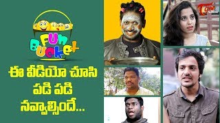 BEST OF FUN BUCKET Funny Compilation Vol 31 Back to Back Comedy TeluguOne