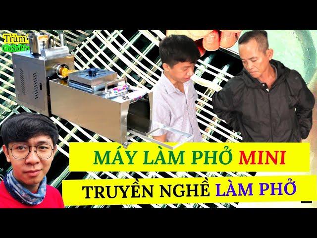 Clip Chuyển Giao Công Nghệ Cho Khách Khi Mua Máy| Hotline: 0386442324 | Trùm Phở