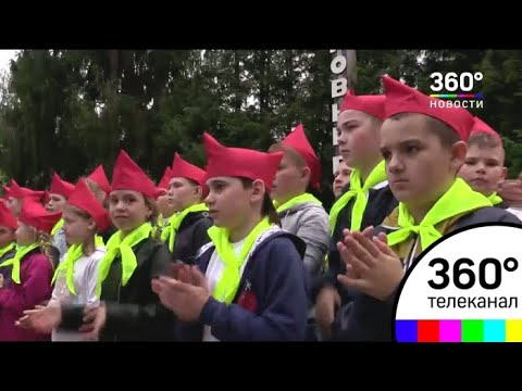 В Дубне состоялось торжественное открытие детского лагеря «Сосновый бор»