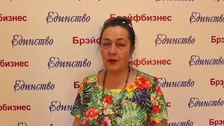 Отзыв о программах МЭЦ и Брэйфбизнесе, Фирдавуз I МОО Единство