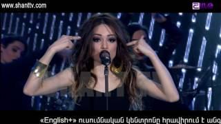 Arena Live-Nare Gevorgyan-15.04.2017
