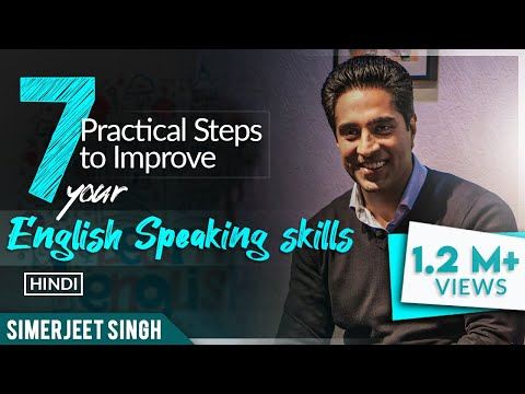 How to Improve your English Speaking Skills by Motivational Speaker Simerjeet Singh #AskSJS