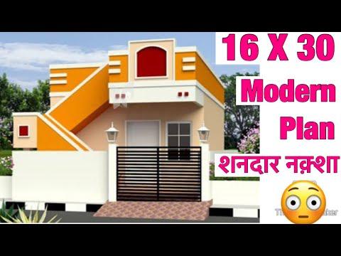 16-x-30-,-5m-x-10m-,-modern-house-design-,-plan-map-,-1-bhk-,-vastu-anusar-parking-lawn-garden-map