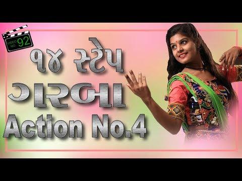 Learn 14 Step Garba Action No.4 | Raas Garba Hits 2018 By Jankee Feat Arpan Mahida I Sathiya Garba