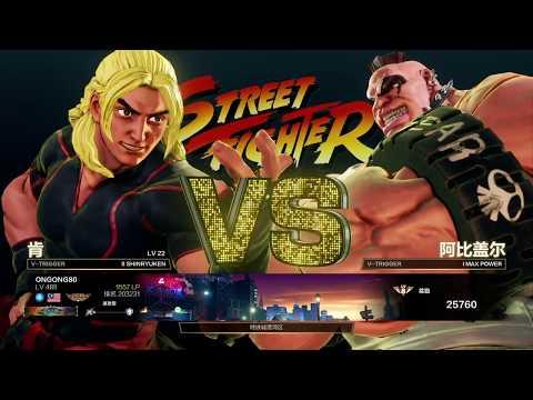 STREET FIGHTER V AE ARCADE STREET FIGHTER FIGHT (HARD)