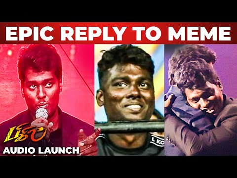 atlee's-mass-reply-to-meme-creators-and-haters---part-2-speech-at-bigil-audio-launch-|-vijay