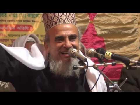 22 Hajari by Sayed Nazrul Islam Part-1| ২২ হাজারী- খন্ড-১