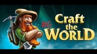 Как взломать игру craft the world на денюшки