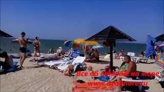 Центральный пляж Голубицкой. (часть 5) !! Азовское море! июнь 2015 г.(на этом видео Центральный пляж станицы Голубицкой, видео снято 13 июня 2015 года, вода очень теплая. Все на..., 2015-06-15T20:10:09.000Z)