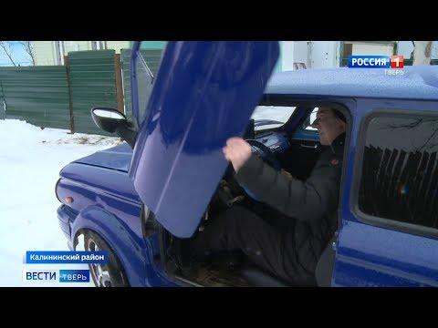 Житель Твери превратил советский «Запорожец» в «Ламборджини»
