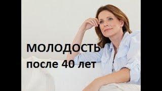 Здоровье женщин после 40 | умная еда коктейли для похудения картинки
