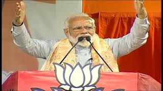 PM Shri Narendra Modi addresses Public Meeting at Asansol, West Bengal: 23.04.2019