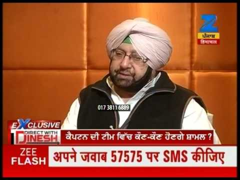 Direct With Dinesh : Will finish Drugs in four weeks from Punjab : Captain Amrinder Singh