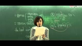 [남부행정고시학원]2014.4.19 9급 국가직 영어 …