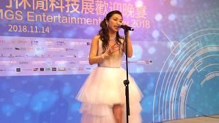 2018MGS澳門休閒科技展歡迎晚宴.