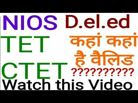 Value of D.el.ed D.el.ed Free/cheapest online एजुकेशन college degree courses by nios.