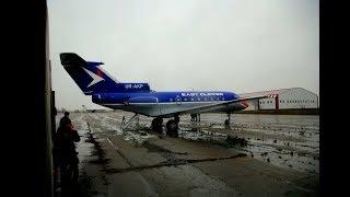 В Запорожье конфискованный самолет ЯК-40 бесплатно передали Кировоградской летной академии