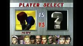 Tekken 2 - Alex